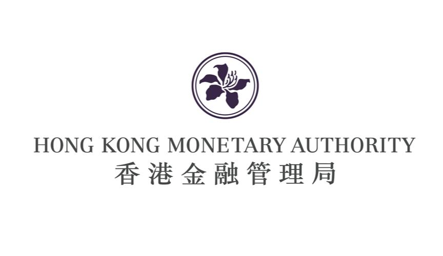 Hong Kong Monetary Authority