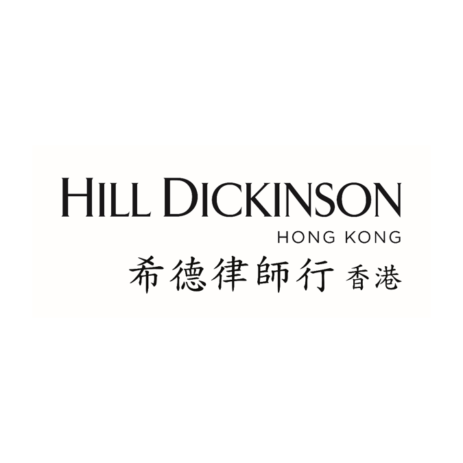 Hill Dickinson Hong Kong