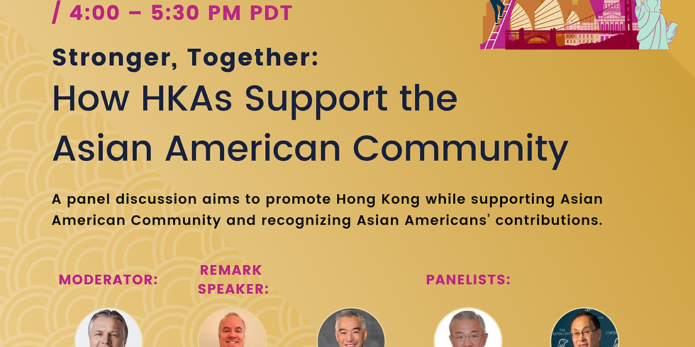 Stronger, Together: How HKAs Support the Asian American Community