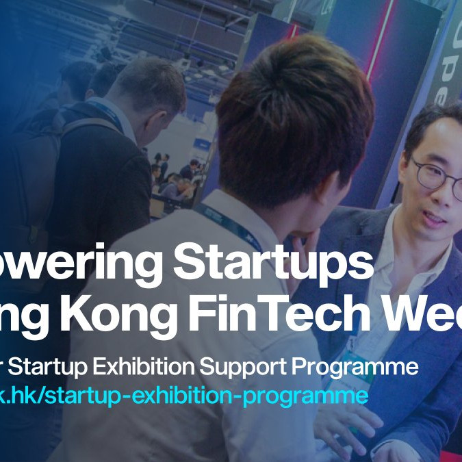 Startup Exhibition Support Program @ Hong Kong FinTech Week 2021