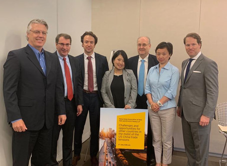 [Recap] Challenges and opportunities for other countries in the midst of the US China trade tensions