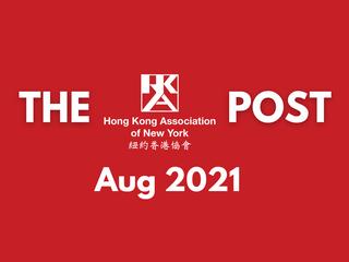 The HKANY Post Aug 2021