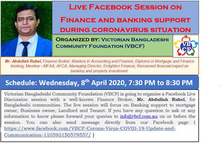 Live Facebook Session on Finance and banking support during coronavirus situation