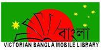 vbml logo.JPG