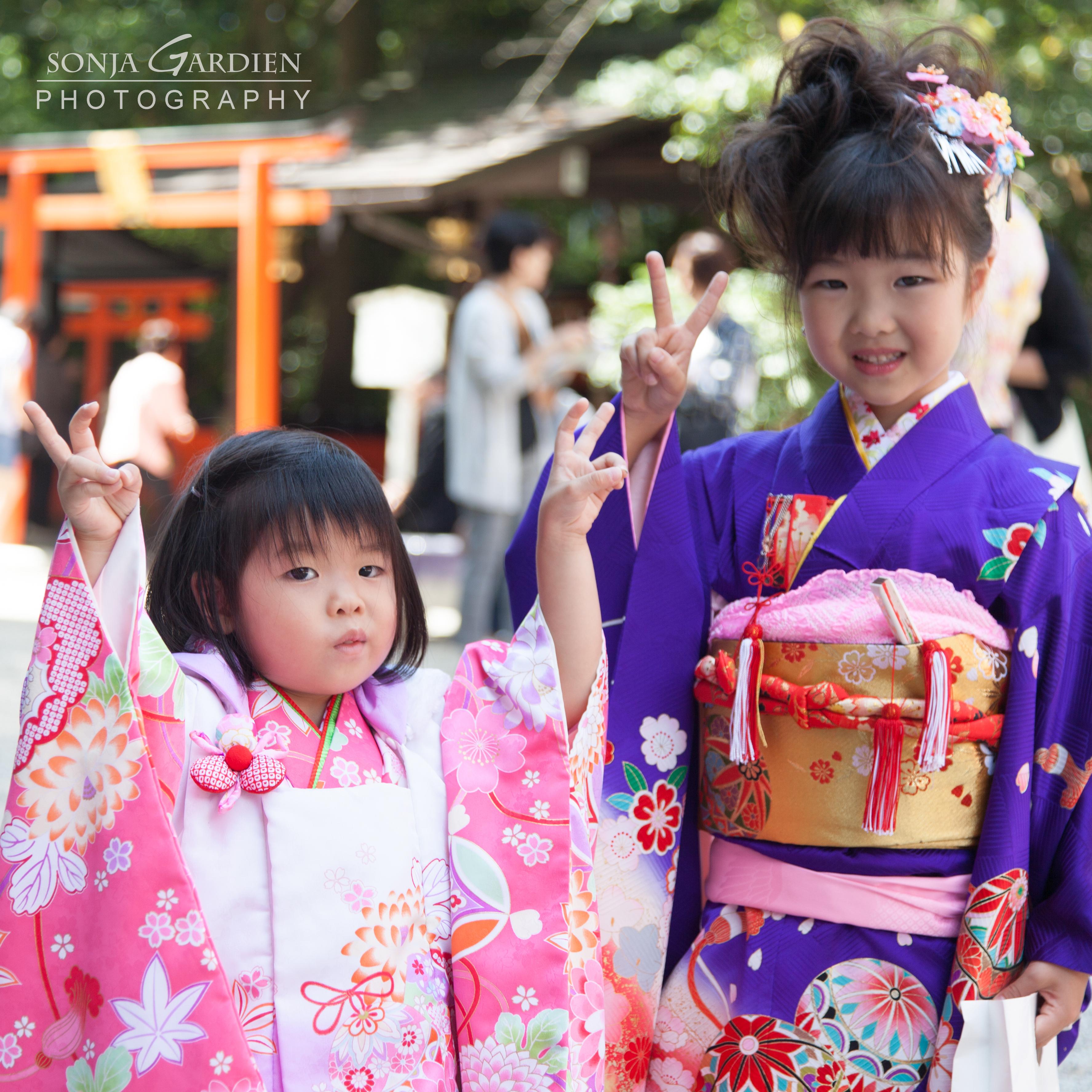 Koyoto girls