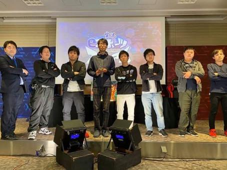 実況eスポーツスタジアム【第1回】ぷよぷよeスポーツ徳島No.1決定戦