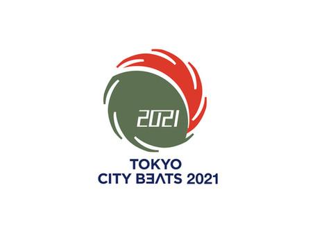 TOKYOCITY BEATS 2021 が盛り上げます!