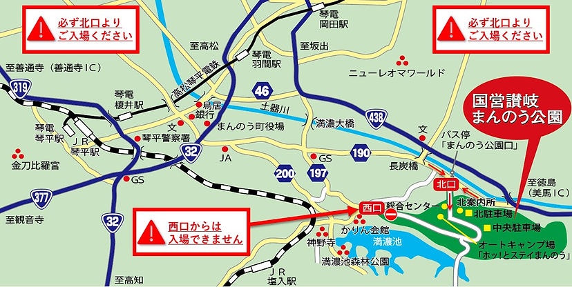 北口案内図.jpg