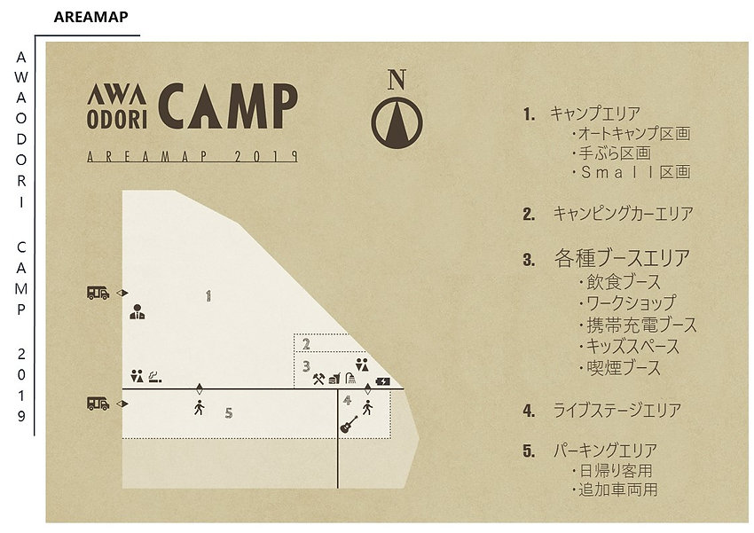 AOC2019事業企画書.jpg