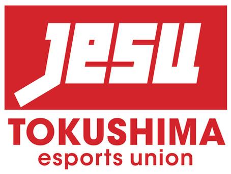e活研セミナー(eスポーツセミナー)開催のお知らせ