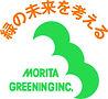 森田緑化ロゴ.jpg