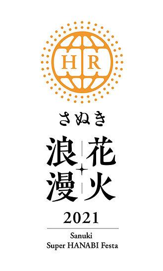 花火ロゴ1.jpg