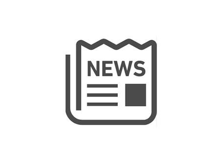 6月 18日付け徳島新聞の報道について