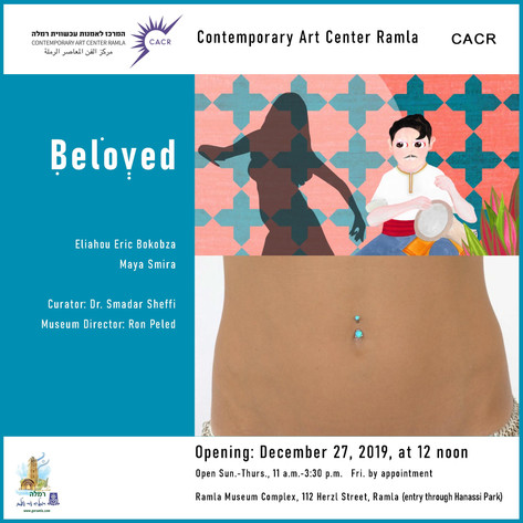 New Exhibition at the Contemporary Art Center Ramla
