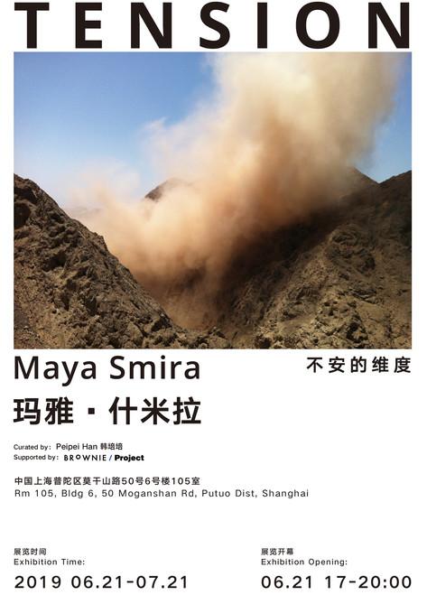 Solo Exhibition in Shanghai