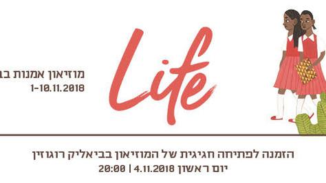 Life Fund Raise Exhibition Tel-Aviv