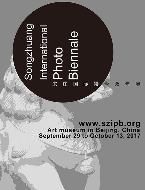 International Photo Biennale in Beijing