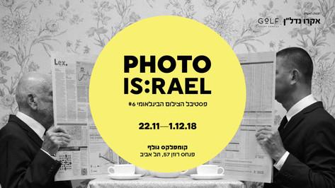 International Photography Festival Tel-Aviv
