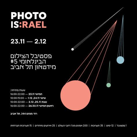 International Festival of Photography Tel-Aviv