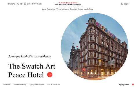 Swatch Art Peace Hotel Residency, Shanghai