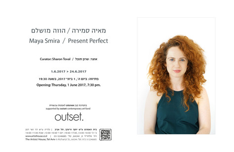 Solo Exhibition at The Artists House, Tel-Aviv
