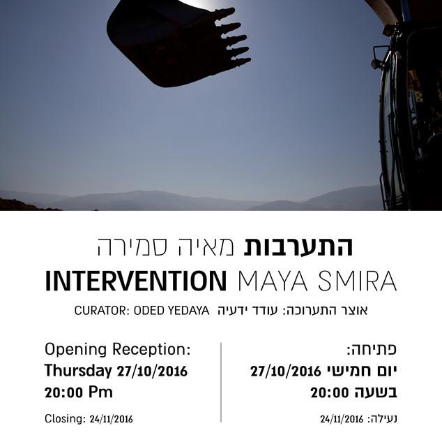 maya_smira_invitation.jpg