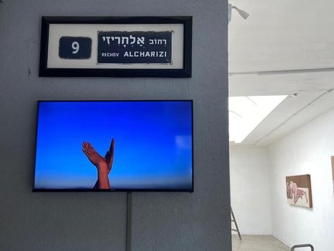 Artists House Tel-Aviv live projection