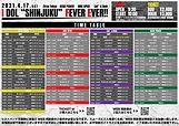 "S__13828605.jpgIDOL ""SHINJUKU"" FEVER EVER!!"