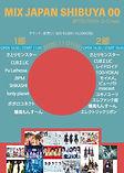 MIX JAPAN SHIBUYA 00