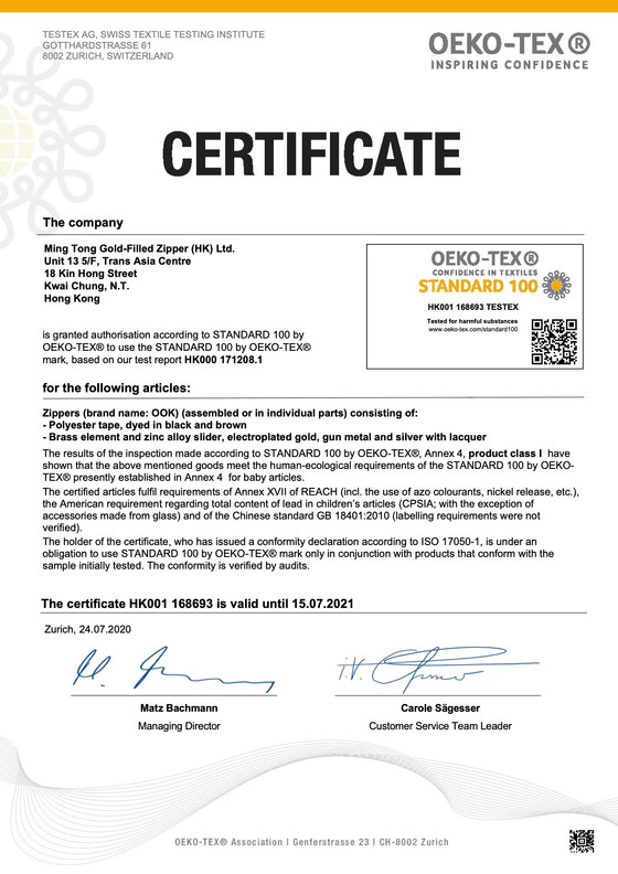 Oeko-Tex Standard 100 certification