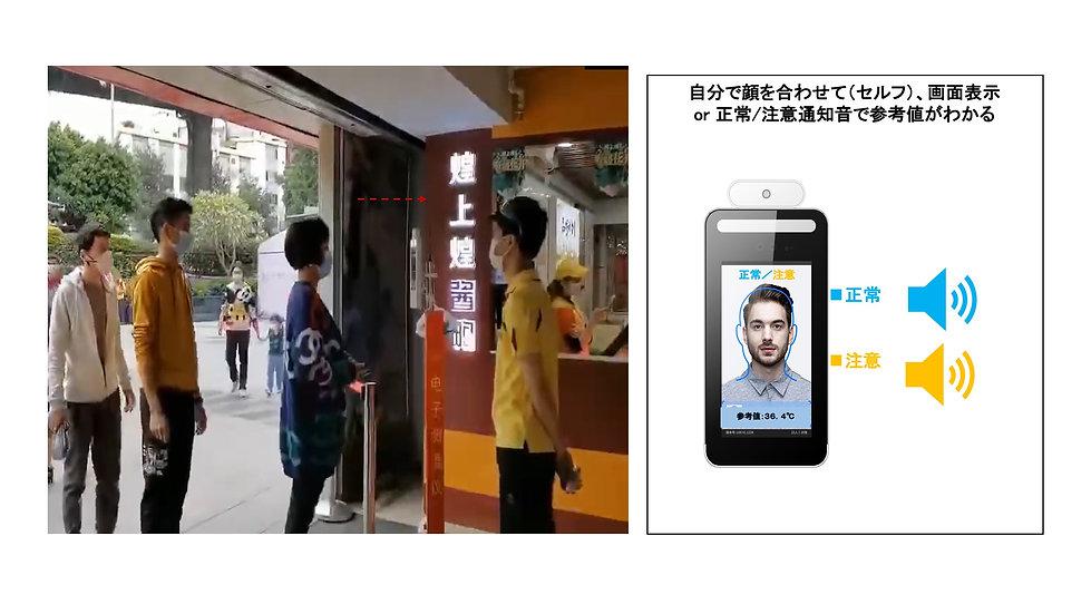 FacePlusAI203.jpg