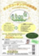 ABCE5584-33A4-43EE-A85F-A619BF39DAF5.JPG