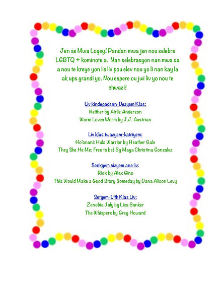HC LGBTQ Pride Month copy 3.jpg