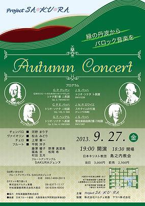 Autumn Concert 2013
