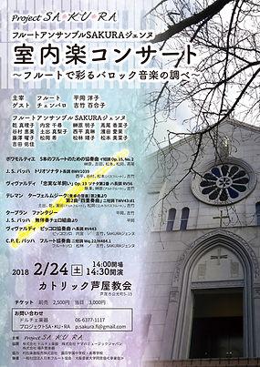 Autumn Concert 2014
