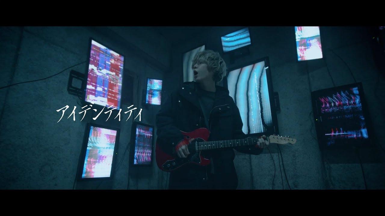 秋山黄色『アイデンティティ』Music Video