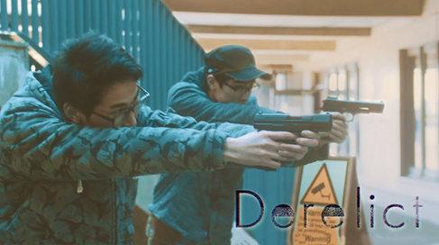 VFX short movie 『 Derelict 』