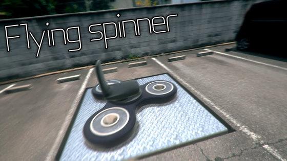 【VFX】空飛ぶハンドスピナーに乗ってみたwwww 〈FLYING FIDGET SPINNER〉