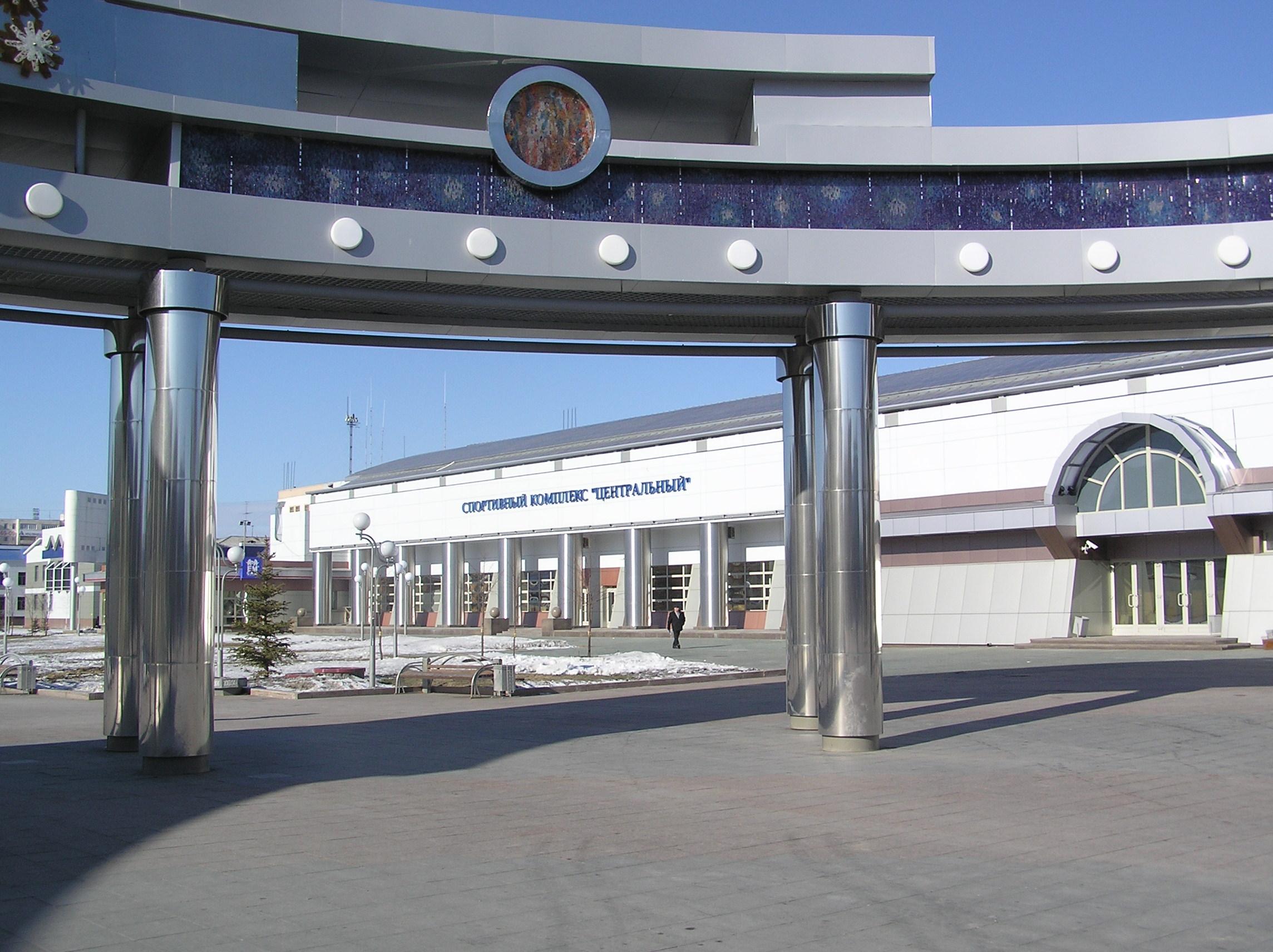 Спорткомплекс Центральный г.Тюмень