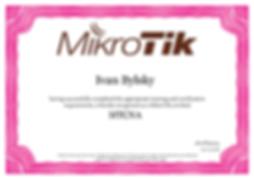 MTCNA MokroTik сертификат