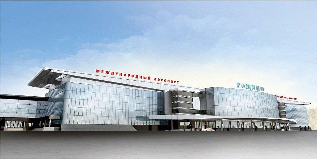 """Международный Аэропорт """"Рощино"""""""