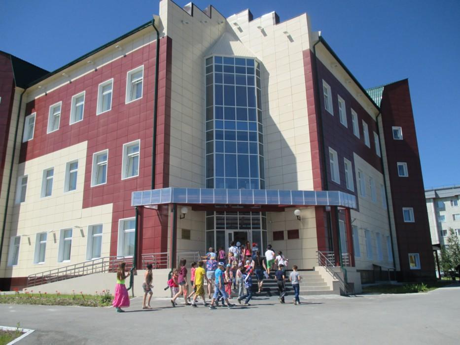 Библиотека-музей