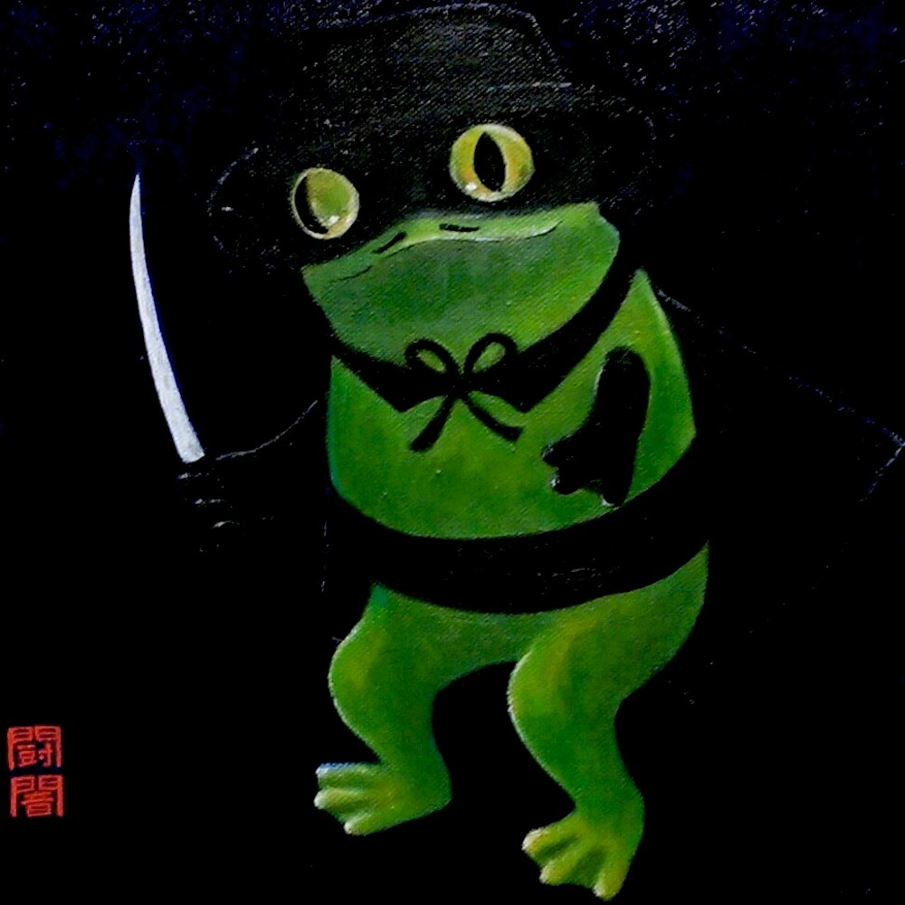 Zoro Froggie 闘闇