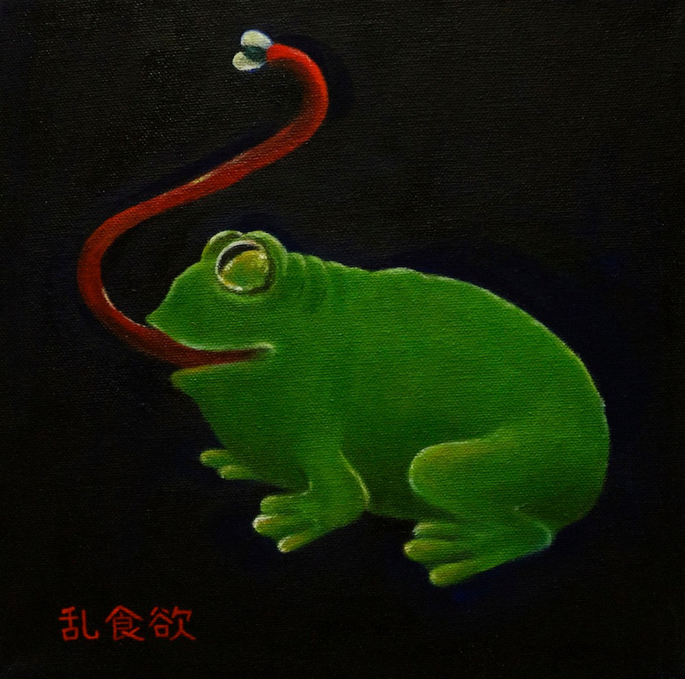 "Gluttony Froggy oil on canvas 10x10"" 2015"