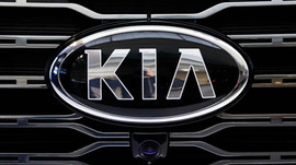 kia-logo-car-grill.jpg