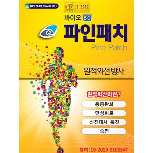 Bio Pine Patch 5Pk