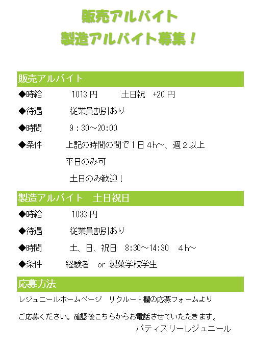 スクリーンショット (24).png