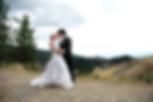 Kelowna weddings,weddings in Kelowna,Kelowna Hall rental