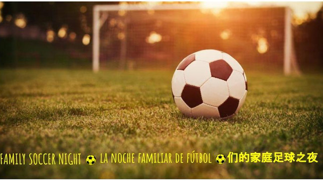 Family Soccer Night on Thurs, Jan. 16 from 5:30 - 7 pm