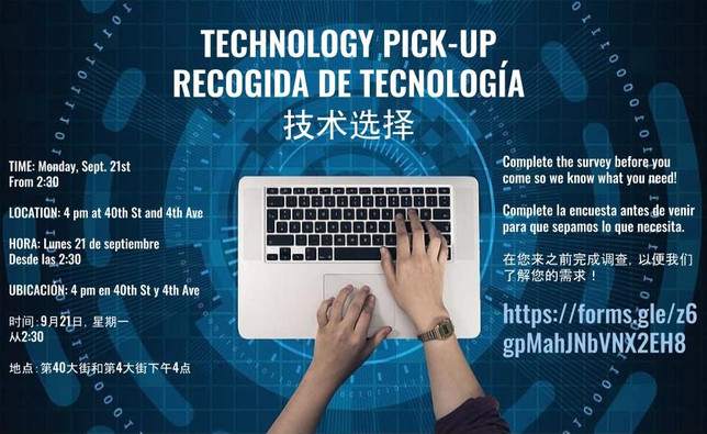 Reminder: Technology Pick-up on Monday, Sept. 21st from 2:30 - 4 pm